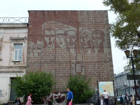 Mural in Irkutsk.
